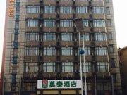 莫泰168(烟台二马路店)