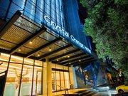 桔子水晶酒店(北京安贞店)