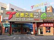 Golden Inns (Beijing Meiyuan Hotel)