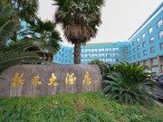 台州格林大酒店