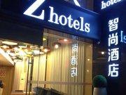 Zsmart智尚(上海人民广场店)
