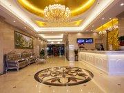 GreenTree Inn Zhuhai Airport