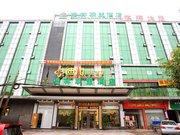 Green Tree Alliance Hotel(Guangzhou Nanpu Subway Station Branch)