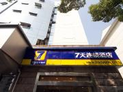 7 Days Inn(Suzhou Sanxiang Road Branch)
