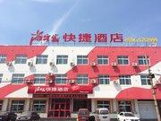 尚客优快捷酒店(齐河阳光广场店)