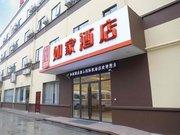 Home Inn (Xiaoshan International Airport Branch)