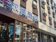 汉庭酒店(大同体育馆店)
