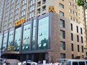速8酒店(石家庄中华南大街启程店)