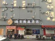Hi Inn Ningbo Tianyi Square Shimao