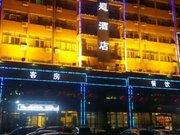 郸城安信主题酒店
