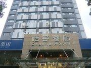 Orange Hotel Donghuamen - Nanjing