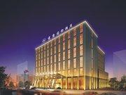 安康京康国际酒店