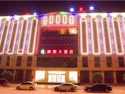 留坝宸熙大酒店
