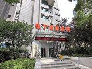 布丁酒店(上海华师大金沙江地铁站店)