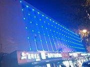 Happy Road Inn Hefei Huizhou Avenue