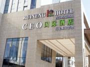 Ruineng CEO International Hotel