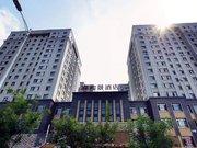 Chun He Jing Hotel