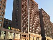Zhong Ji Garland Hotel