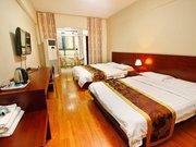 贵客公寓酒店(西安钟鼓楼回民街店)