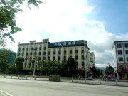 Hanting Hotel (Guangzhou Conghua)