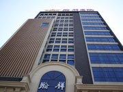 Hanxiang International Hotel