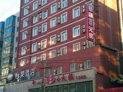 Elan Hotel(Shenyang North Zhongjie Street)