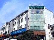 格林豪泰酒店(西环路体育中心店)