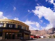 塔什库尔干凯途国际温泉酒店