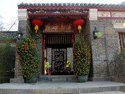 黄姚半岛酒店