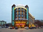 温州万紫精品酒店