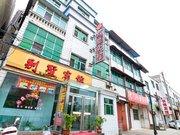 Luoyang Longmen Villa Hotel