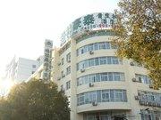 GreenTree Inn Vatica AnHui HuangShan Tunxi Ancient Street Hotel