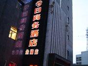 大同今日商务酒店(车站店)