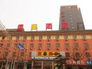 速8酒店(霸州步行街店)