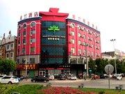 夏邑米兰风格酒店