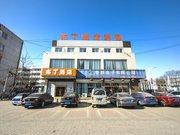 布丁酒店秦皇岛开发区东北大学店