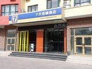 7天连锁酒店(莎车客运站店)