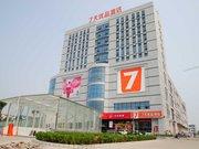 7天优品酒店(平原新华路店)