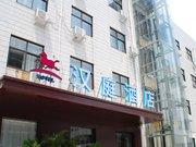 汉庭酒店(周口太昊路店)