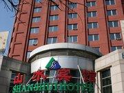 Shanshui Hotel - Beijing