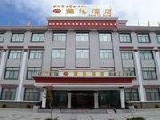 Zang Di Hotel