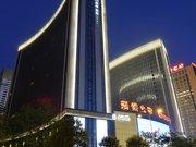 Mehood Lestie Hotel (Xi'an Gaoxin)