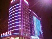 沧州渤海新区黄骅港鑫岛度假饭店
