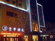 Ji Hotel (Dunhuang)
