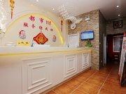 南京都市118连锁酒店(胜太路地铁站店)