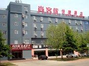 尚客优快捷酒店(威海山东大学高铁北站店)