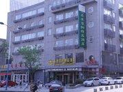 百纳精品酒店(泰安火车站店)