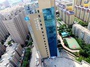 Hanting Hotel (Xi'an Sun New City)