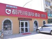 都市118(菏泽火车站店)