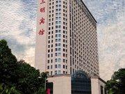 三明宾馆(天元国际)